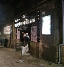 The Stone Roses Bar